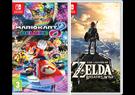 Sell Nintendo Games
